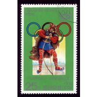 1 марка 1978 год КНДР Олимпиада 1688