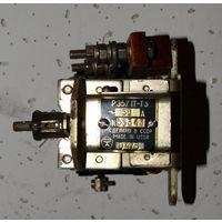 РЭ571Т-Т3 ( ~50А ) Реле максимального тока