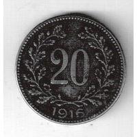 Австрия 20 геллер 1916