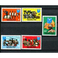 Руанда - 1972г. - Национальная гвардия - полная серия, MNH [Mi 474-478] - 5 марок