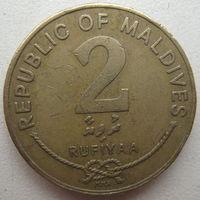Мальдивы 2 руфии 1995 г. (u)