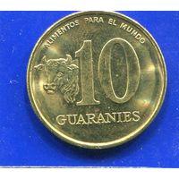Парагвай 10 гуарани 1996 , ФАО