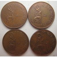Норвегия 50 эре 1998, 1999, 2000, 2006 гг. Цена за 1 шт. (v)