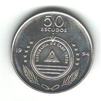 Кабо-Вербе 50 эскудо 1994 года. Состояние UNC!