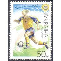 Украина 2001  Футбол спорт