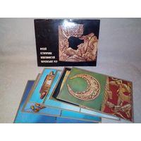 Музей исторических драгоценностей Украинской ССР Украины 1975 г и открытки