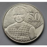 Гана, 50 песев 2007 г.