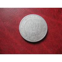 1000 лей 2001 год Румыния