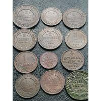 Монеты 12шт
