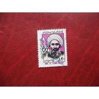 Марка Религиозный деятель Иран 1983 год