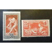 Франция\225\ Париж 1924 Олимпиада ОИ  MH
