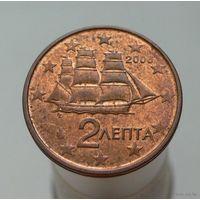 2 евроцента 2006 Греция пореже