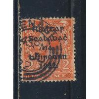 Ирландия Временное правительство 1922 Надп #15I I