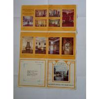 Буклет Петродворец - Большой дворец, 1979