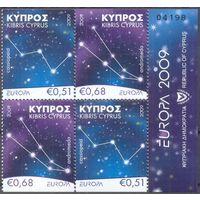 Кипр астрономия космос Europa-Cept