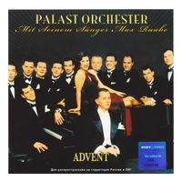 Palast Orchester - Advent (2006)