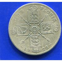 Великобритания 1 флорин (2 шиллинга) 1922, серебро, Georg V. Лот 3