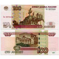 Россия. 100 рублей (образца 1997 года, модификация 2004, P270c, aUNC) [серия Сл]
