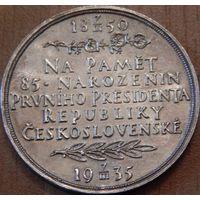 25. Чехословакия настольная серебряная медаль 1935 год*
