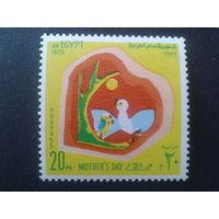 Египет 1972 птичка, рисунок ребенка