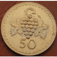 4750:  50 милей 1963 Кипр