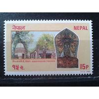 Непал 1988 Туризм, виды**