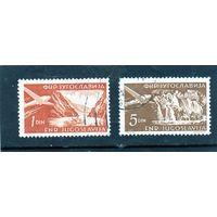 Югославия.Ми-644,689.Водопад Плитвице, Дунай -Железные ворота.Авиапочта.1951,1952.