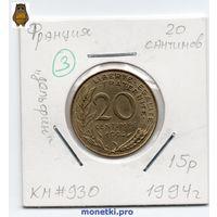 """Франция 20 сантимов 1994 год, """"Дельфин"""" - 3"""