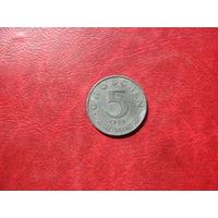 5 грошей 1958 года Австрия