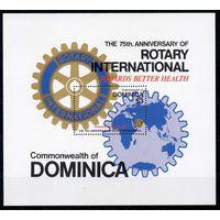 Ротари клуб Доминика 1980 год 1 чистый блок (М)