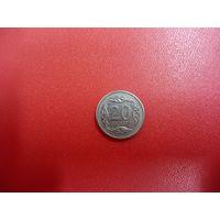 20 грошей 2009 Польша