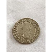 Пруссия, грош 1541