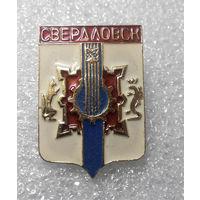 Значки: Свердловск (#0008)