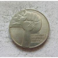 Германия - ГДР 5 марок 1978 Международный год против апартеида