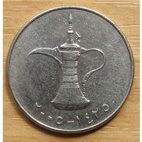 ОАЭ,1дирхам2005г. KM# 6.2