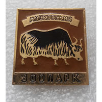 Значок. Московский Зоопарк #0175