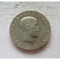 Германия - ГДР 5 марок 1969 75 лет со дня смерти Генриха Рудольфа Герца