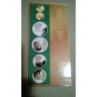 Буклет НБРБ Спортивная гимнастика. Беларусь Олимпийская. (1996)