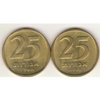 25 агорот 1976, 1978 г.