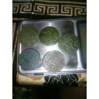 1 грош 1767 г.