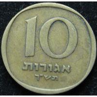 430:  10 агорот 1960 Израиль