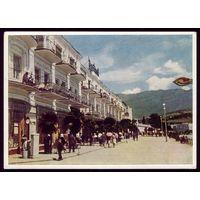 1950 год Крым Ялта