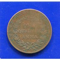 Британская Индия 1/4 анна 1835 , East India Co. Лот 3