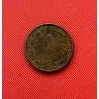 52-22 Нидерланды, 1 цент 1878 г.