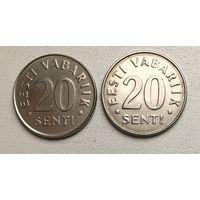 20 центов 2006 Эстония