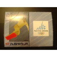 Словения 2006г. Олимпийские игры с купоном