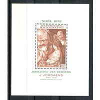 Руанда - 1971г. - Рождество - полная серия, MNH [Mi bl. 29] - 1 блок