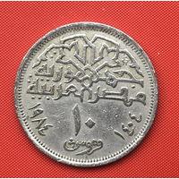 75-02 Египет, 10 пиастров 1984 г.