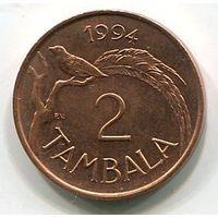 МАЛАВИ - 2 ТАМБАЛА 1994