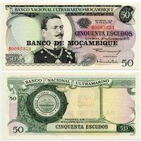 Мозамбик. 50 эскудо (образца 1970 года, надпечатка 1976 года, P116, UNC)